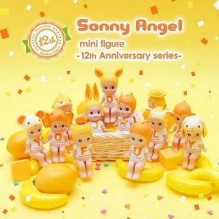 Sonny Angel Collection 12th ANNIVERSAIRE Série Limitée
