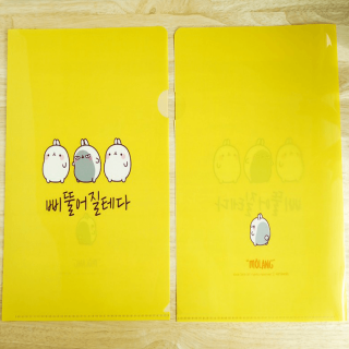 Pochette plastique jaune Molang