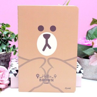Cahier A5 Brown