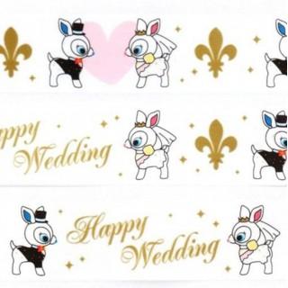 Washi Tape Puchi Babie Happy Wedding