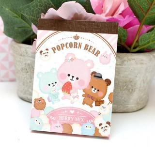 Mini Bloc note - Pop Corn Bear