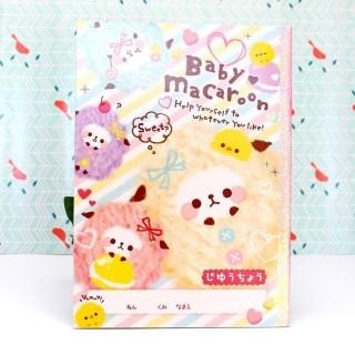 Cahier Baby Macaron