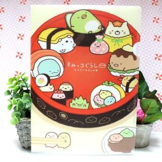 Pochette A4 Sumikko Gurashi Sushi Party