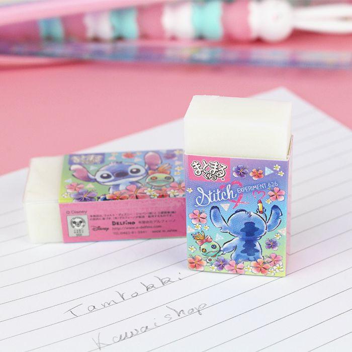Gomme Disney Stitch - Experiment 626 / Tamtokki.com - Boutique Kawaii en France IM#10067