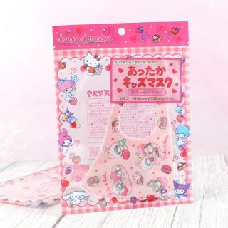 Masque visage Sanrio Pour Enfants - Little Twin Stars / Tamtokki.com - Boutique Kawaii en France IM#10087