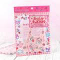 Masque visage Sanrio Pour Enfants - Little Twin Stars