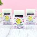 Gomme Sanrio Pompompurin - Happy