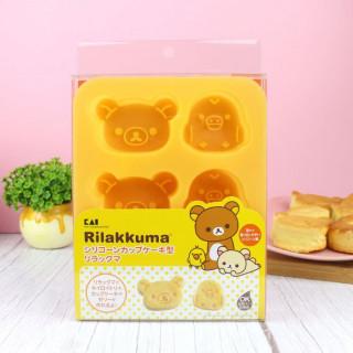 Moule à Gâteaux individuels San-x Rilakkuma  sur Tamtokki Boutique Kawaii