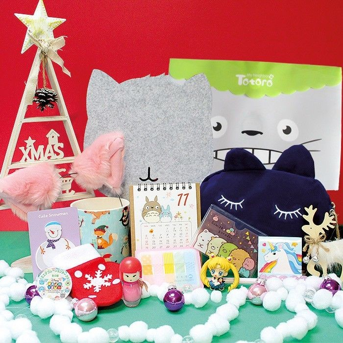 Kawaii Box de Noël