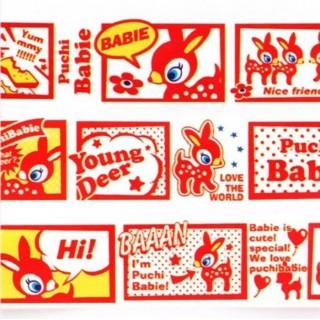 Washi Tape Puchi Babie Young Deer