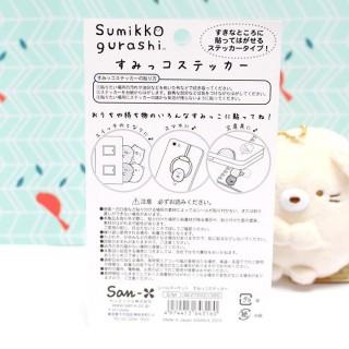 Stickers Sumiko Gurashi