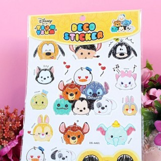 Deco sticker Tsum Tsum Jaune