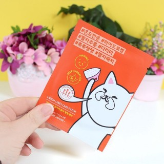 Patch pour les rides du sourire - Laugh Line Care Patch - Etude House