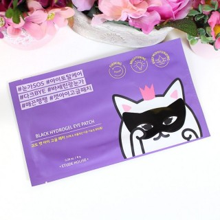 Patch hydrogel noir pour les yeux - Black Hydrogel Eye Patch - Etude House