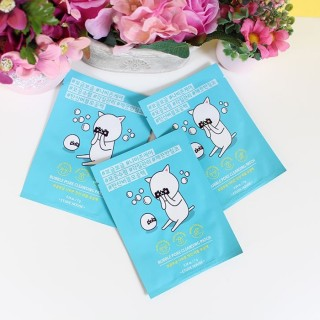 Patch nettoyant pour le nez - Bubble Pore Cleansing Patch - Etude House