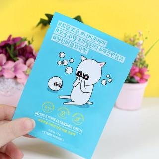 Patch nettoyant pour le nez - Bubble Pore Cleansing Patch - Etude House