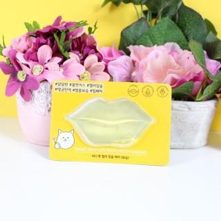 Patch Hydratant pour lèvres, miel - Honey Jelly Lips Patch - Etude House