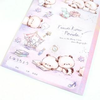Cahier Fuwa Koro Panda CRUX