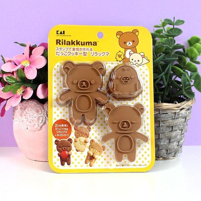 Emporte-pièces Rilakkuma et Kiiroitori 2 expressions