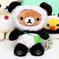 Peluche Rilakkuma Panda (20cm)
