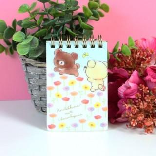 Bloc Note Rilakkuma Flower