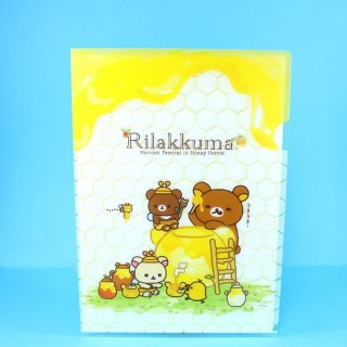 Pochette A4 Rilakkuma - Honey Forest