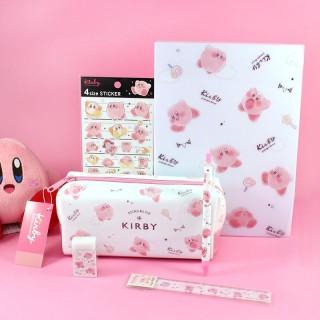 Set de papéterie Kirby Sunshine