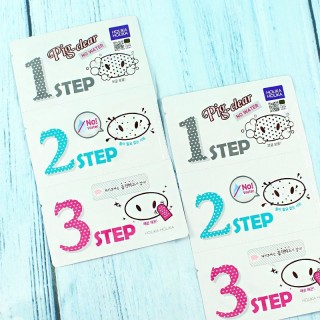 Pig Nose Clear Black head no water 3 Kit - Holika Holika