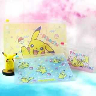 Lot de 3 Pochettes Pokémon - Pikachu