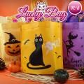 Lucky Bag Tamtokki n°08 - Spécial Halloween