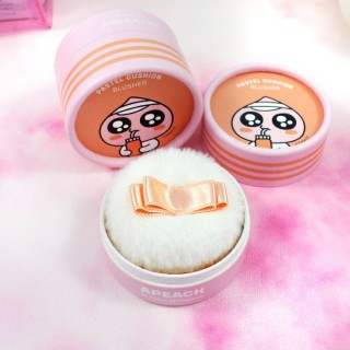 Blush Pastel Cushion - The Face Shop X Kakao Friends / Tamtokki.com - Boutique Kawaii en France IM#7966