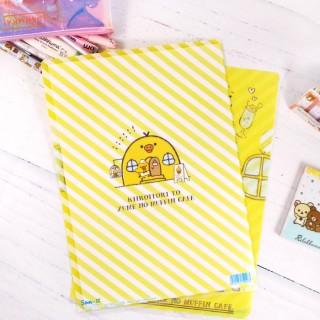 Pochette Plastique Rilakkuma - Kiiroitori Muffin Cafe / Tamtokki.com - Boutique Kawaii en France IM#8266