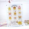 Pochette Plastique Rilakkuma - Kiiroitori Katsura Muffin