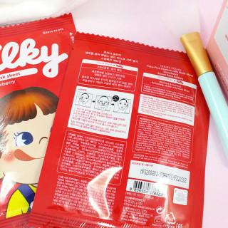 Masque Visage Milky Peko-chan - Holika Holika X Sweet Peko Edition / Tamtokki.com - Boutique Kawaii en France IM#8327