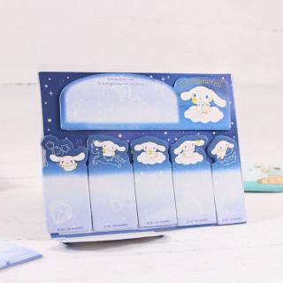 Post-it Sanrio Cinnamoroll - Zodiac / Tamtokki.com - Boutique Kawaii en France IM#8720
