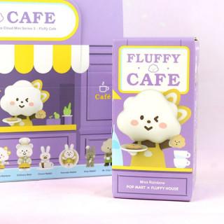 Mr. White Cloud Fluffy Café - Fluffy House X Pop Mart / Tamtokki.com - Boutique Kawaii en France