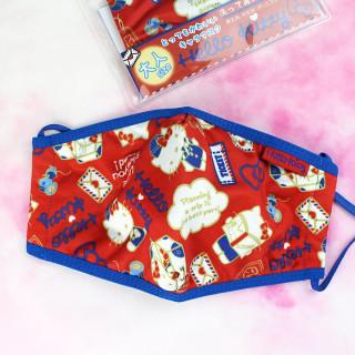 Masque Visage Sanrio - Hello Kitty