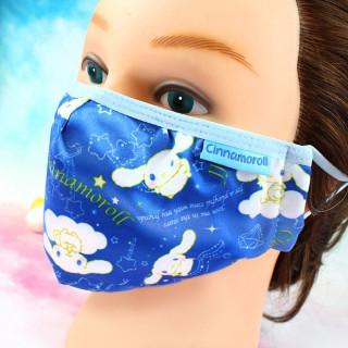 Masque Visage Sanrio - Cinnamoroll