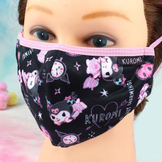 Masque Visage Sanrio - Kuromi