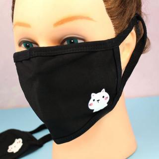 Masque Visage Tissu Petit Chaton Blanc  sur Tamtokki Boutique Kawaii