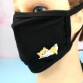 Masque Visage Tissu Petit Shiba