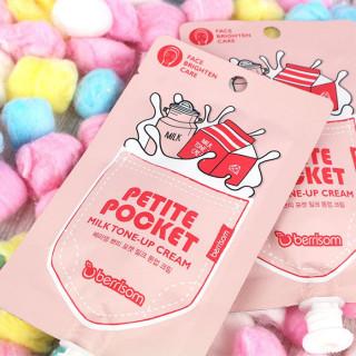 BERRISOM - Petite Pocket : Milk Tone-Up Cream - Crème Visage Éclaircissante / Tamtokki.com - Boutique Kawaii en France IM#9814