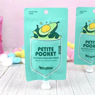 BERRISOM - Petite Pocket : Avocado Moisture Cream - Crème Visage Hydratante  sur Tamtokki Boutique Kawaii