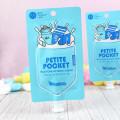 BERRISOM - Petite Pocket : Milk Tone-Up Body Cream - Crème Éclaircissante pour le Corps