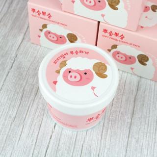 MEFACTORY - Soft Finish Clean Up Pack - Masque Visage  sur Tamtokki Boutique Kawaii