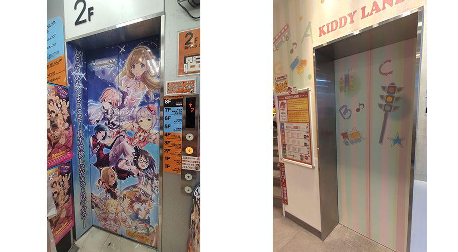 le style des ascenseurs dans les magasins kawaii / manga