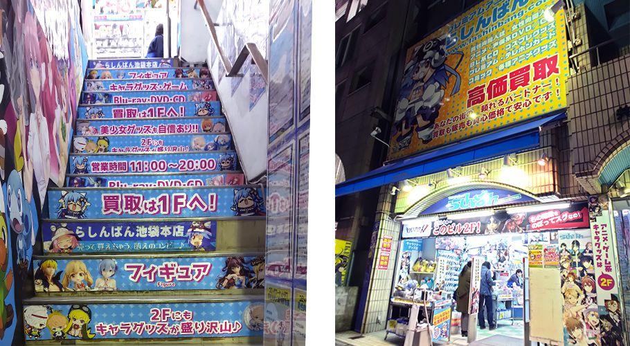 Les magasins sont souvent sur plusieurs étages