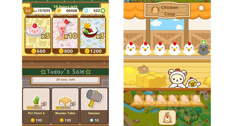 Rilakkuma Farm - Shop