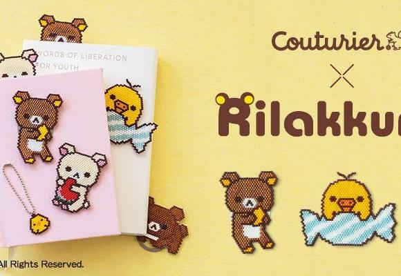 Des kit DIY Rilakkuma pour créer des poupées, des draps...