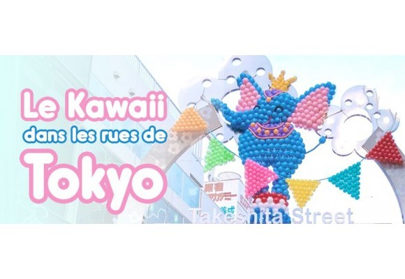 Du Kawaii partout au Japon